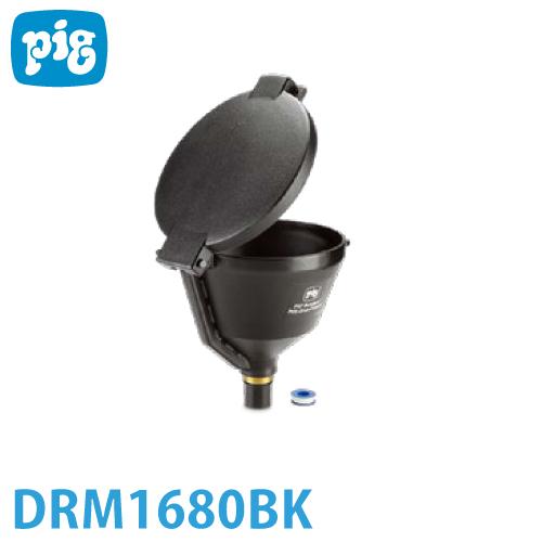 ピグ ポリバープレスファンネル 黒 DRM1680 重量:約2.3kg