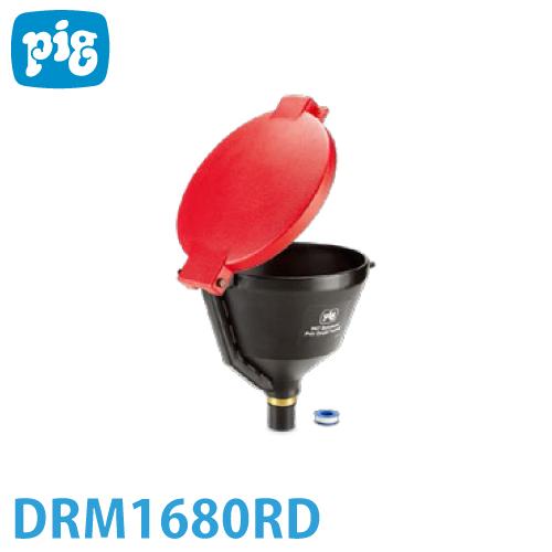 ピグ ポリバープレスファンネル 赤 DRM1680 重量:約2.3kg