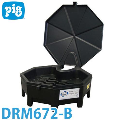 ピグ ヒンジリッドドラムファンネル 黒 DRM672 ヒンジ付フタ ポリエチレン製