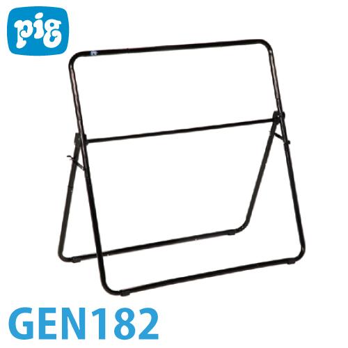 ピグ アジャスタブルピグ マットホルダー GEN182 重量:約4.5kg