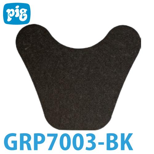 ピグ グリッピー トイレマット GRP7003-BK 重量:約0.6kg/箱 抗菌タイプ