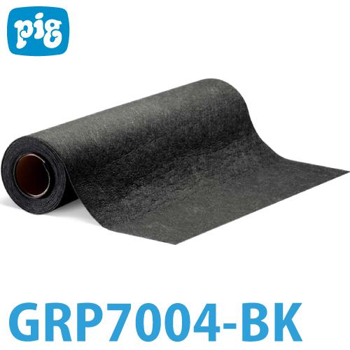 ピグ グリッピー トイレマット GRP7004-BK 長さ:7.6m 重量:約2.2kg/箱 抗菌タイプ