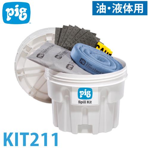 ピグ 76L コンテナ入りスピルキット 油・液体用 KIT211 液体漏洩対策キット 吸収量約44.4L UN規格適合容器