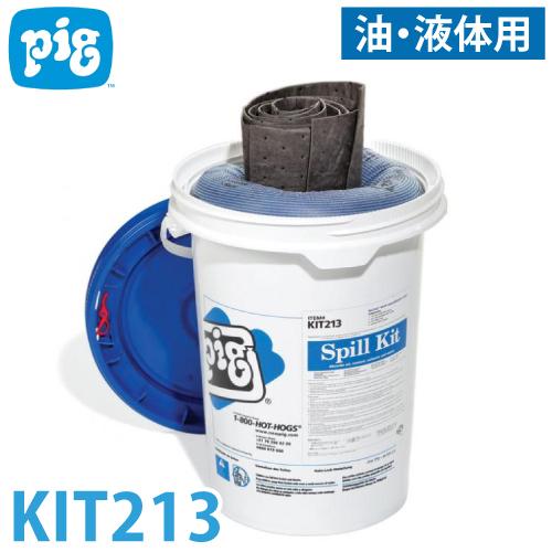 ピグ スピルリスポンスバケツ 油・液体用 KIT213 液体漏洩対策キット 吸収量約14.7L UN規格適合容器
