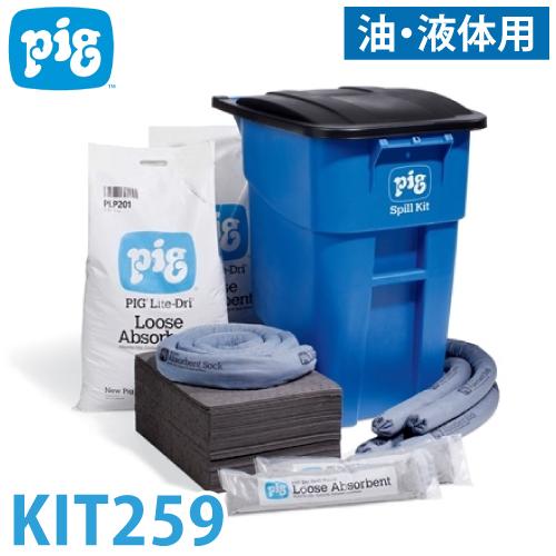 ピグ モービルコンテナキット 油・液体用 KIT259 液体漏洩対策キット 吸収量約155.2L ハンドル・ゴムタイヤ付容器