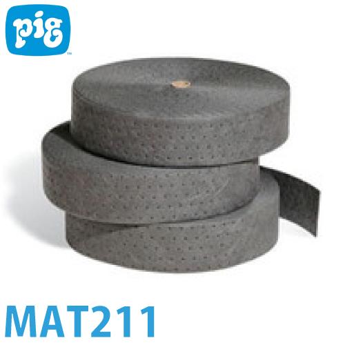 ピグ ピグマット ヘビーウェイト 3巻45m MAT211 油・液体用吸収材 多重構造 厚み3mm