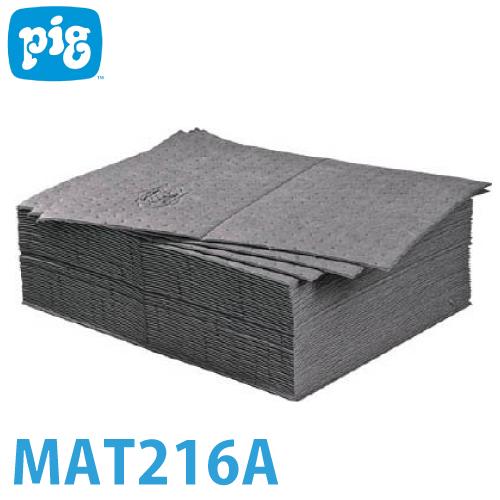 ピグ ピグマット ヘビーウェイト ミシン目入り 50枚入 MAT216A 油・液体用吸収材 多重構造 厚み3mm