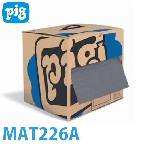 ピグ ピグマット ライトウェイト ミシン目入り 2巻30m MAT226A 油・液体用吸収材 多重構造 厚み1.5mm