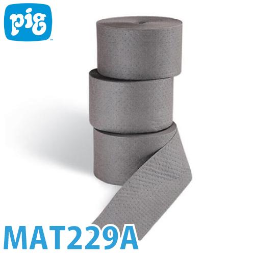 ピグ ピグマット ヘビーウェイト 3巻45m MAT229A 油・液体用吸収材 多重構造 厚み3mm