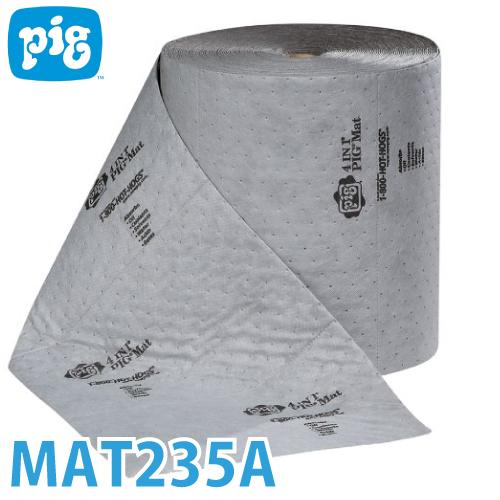 ピグ フォーインワンピグマット ミシン目入り 1巻45m MAT235A 油・液体用吸収材 防炎適合品