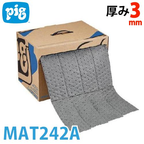 ピグ リップアンドフィットマット ミシン目入り 1巻17.5m MAT242A 油・液体用吸収材