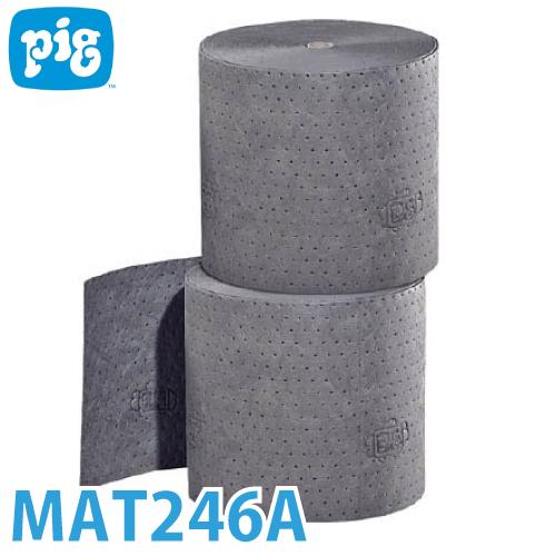 ピグ ピグマット ライトウェイト ミシン目入り 2巻90m MAT246A 油・液体用吸収材 多重構造 厚み1.5mm