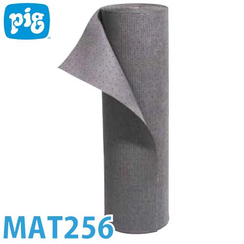 ピグ エレファントマット 1巻22.5m MAT256 油・液体用吸収材 防炎適合品