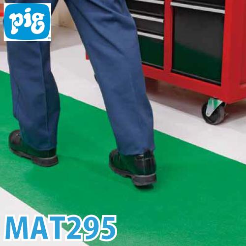 ピグ マンモスグリーンポリバックマット 1巻30m MAT295 油・液体用吸収材 防炎適合品 通路用マット