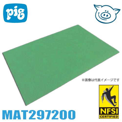 ピグ グリッピーマンモスグリーンマット (15枚入) MAT297200 サイズ:81cm×200cm×厚み3mm 油・液体用吸収材 防炎適合品 通路用マット