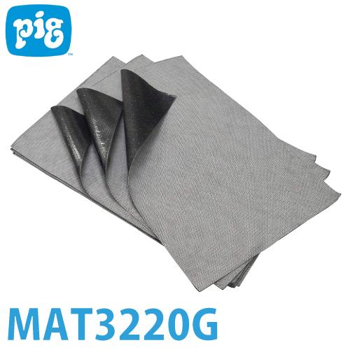 ピグ グリッピーマット 15枚入 MAT3220G 油・液体用吸収材 防炎適合品