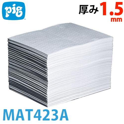 ピグ 油専用 エコノミーマット ミシン目入り 200枚入 MAT423A 油専用吸収材 高吸収性能