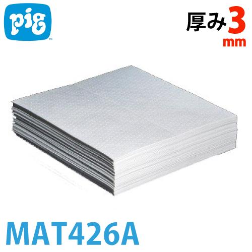 ピグ 油専用 エコノミーマット ミシン目入り 50枚入 MAT426A 油専用吸収材 高吸収性能