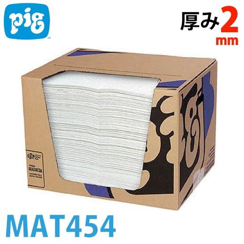 ピグ 油専用 エコノミーマット ミシン目入り 100枚入 MAT454 油専用吸収材 高吸収性能