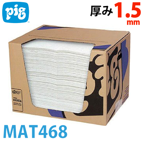 ピグ 油専用 エコノミーマット ミシン目入り 100枚入 MAT468 油専用吸収材 高吸収性能