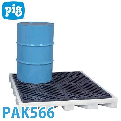 ピグ ポリドリップデッキ PAK566 4ドラム缶用 ポリエチレン製 耐荷重約2,722kg