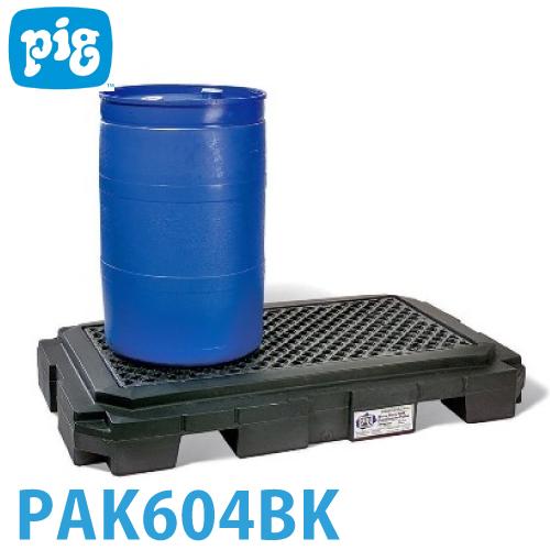 ピグ ヘビーデューティポリスピルコンテイメントパレット PAK604BK 2ドラム缶用 滑り止め防止格子 耐荷重約2.041kg