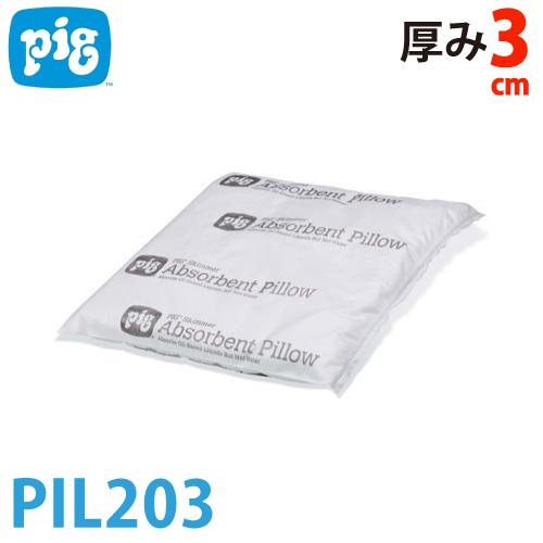 ピグ スキマーピロー 大型10個入 PIL203 油専用吸収材 ポリプロピレン製カバー