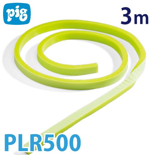 ピグ ウォッシュブロッカー ダイク PLR500 長さ3m 液体漏洩防止製品