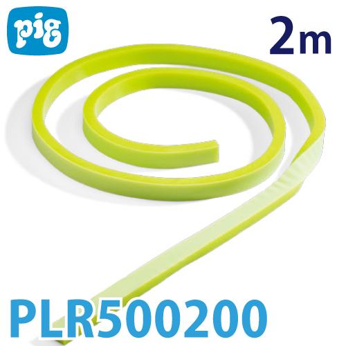ピグ ウォッシュブロッカー ダイク PLR500200 長さ1m 液体漏洩防止製品