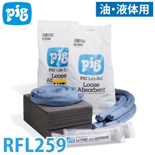 ピグ モービルコンテナキット 油・液体用 RFL259 KIT259詰替え用