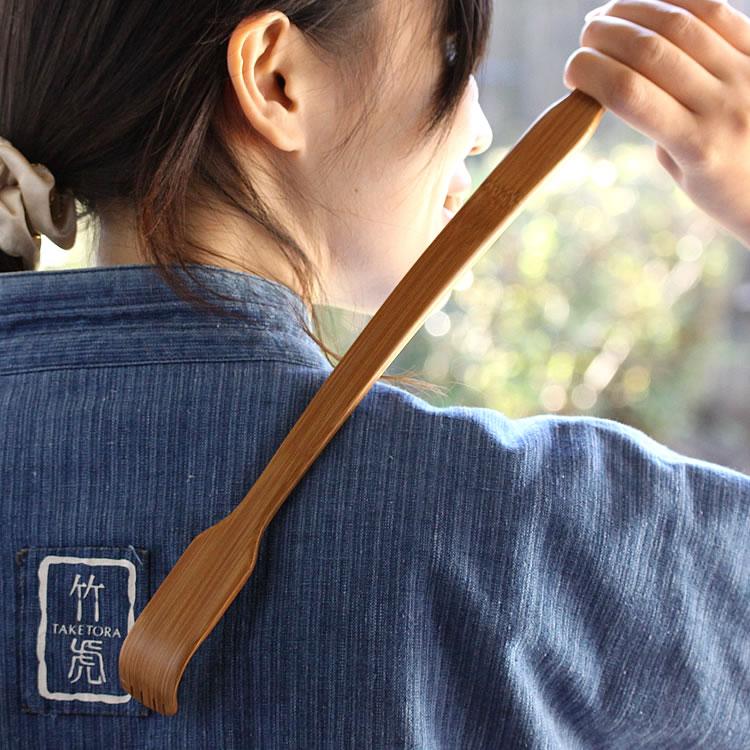 軽くて丈夫 使いやすい孫の手 まごの手 国産 日本製 竹ならではの優しい使い心地 軽さと丈夫さ 人気ブランド多数対象 曲がりがあるから痒いところに直接届く 刻印 贈り物 まごのて プレゼント ギフト 名入れ 使いやすい竹曲がり孫の手 国内在庫