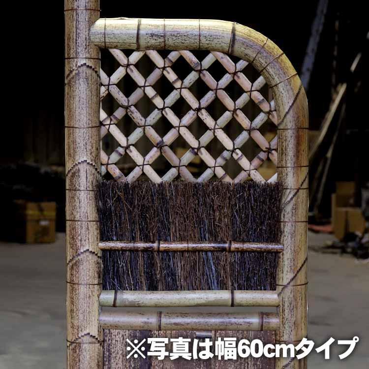 幅70cm 【現品限り】日本唯一の虎竹で製作しました虎竹玉袖垣