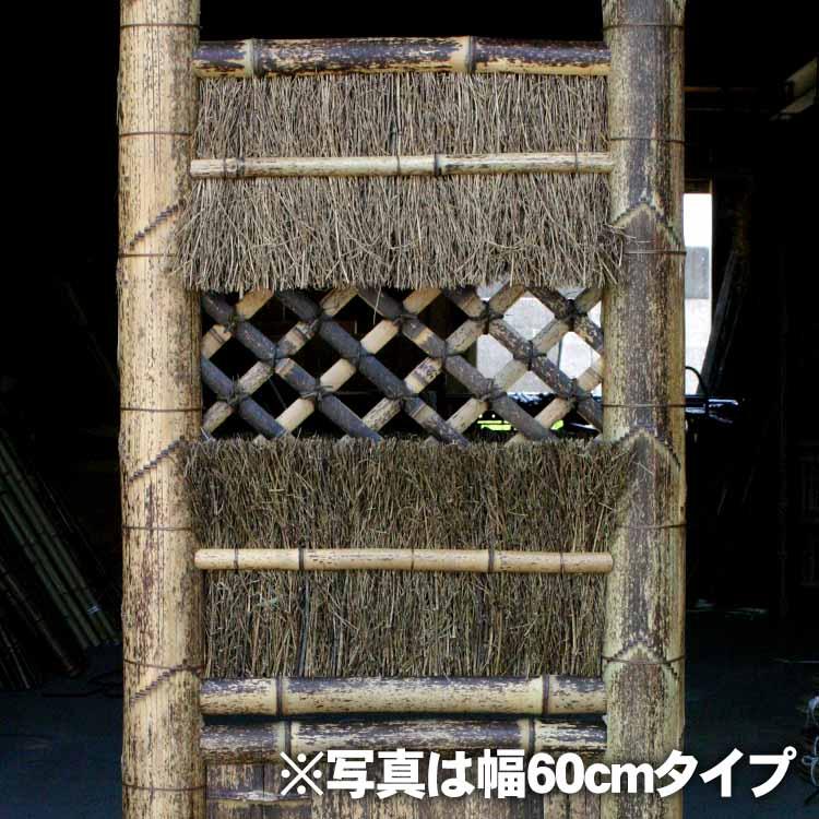 竹垣(虎竹角袖垣)幅81cm