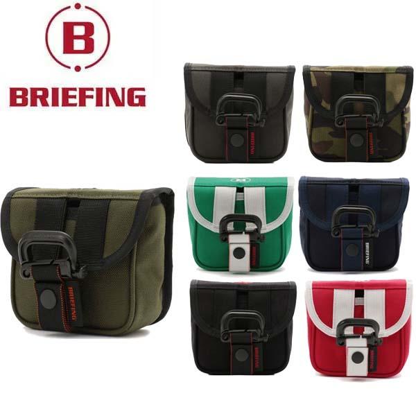 【キャッシュレス5%還元】 ブリーフィング ゴルフ センターシャフト用 マレット パター カバー フィドロック BRG193G56 BRIEFING