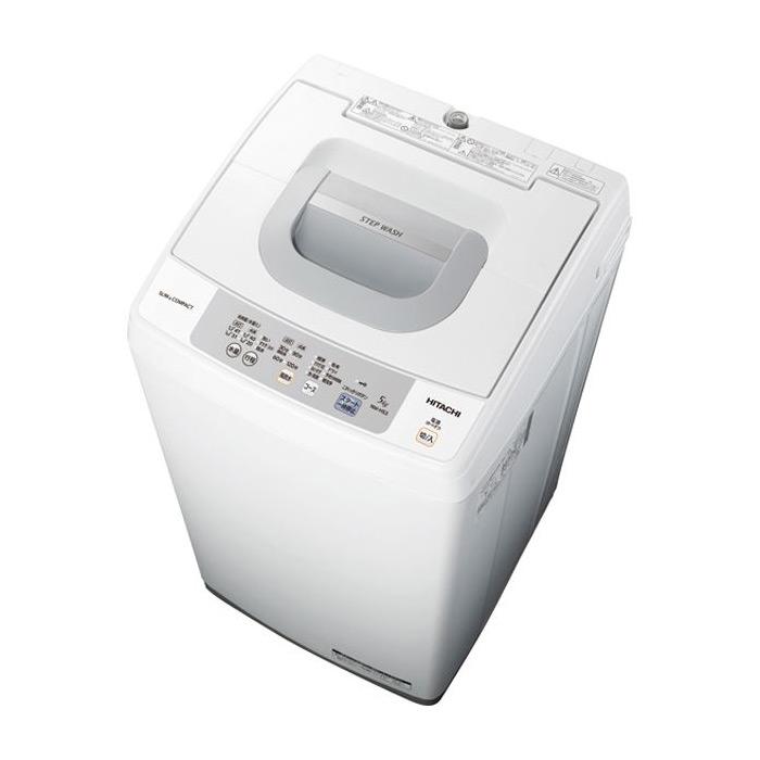 【基本設置無料】 日立 5kg 全自動洗濯機 NW-H53-W ピュアホワイト 東京23区近郊限定配送 【HITACHI NWH53】|一人暮らし