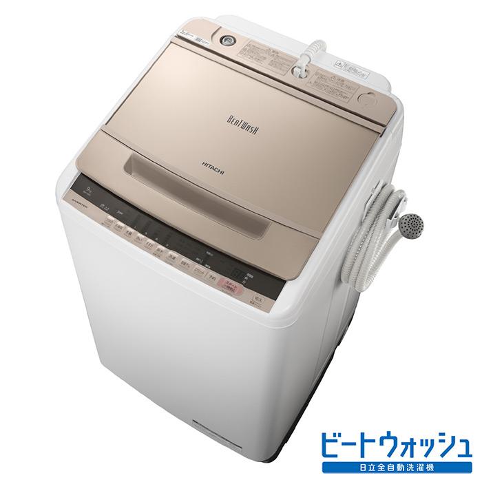 アウトレット 基本設置無料 日立 9kg 全自動洗濯機 BW-V90C-N シャンパン 東京23区近郊限定配送 HITACHI BWV90C ビートウォッシュ|9キロ インバーター 自動槽洗浄