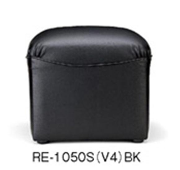 東京23区近郊限定配送・ アイコ 応接スツール RE-1050S(V4)BKブラック 幅450奥行450座高380mm