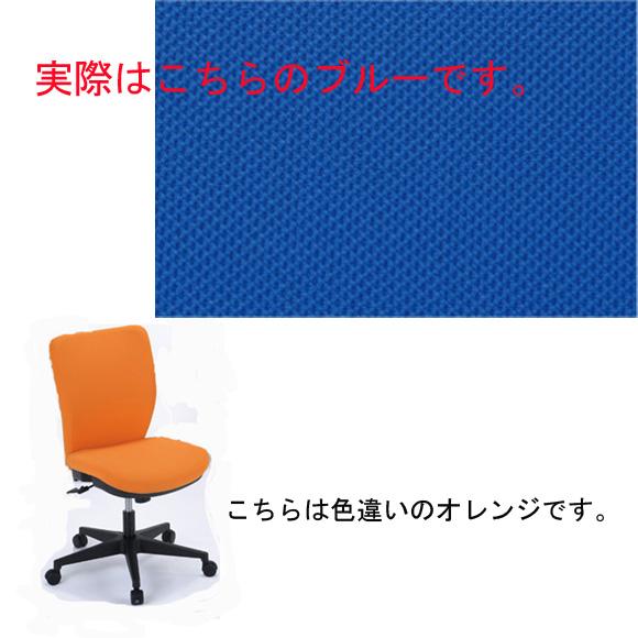 東洋事務器工業 ローバックタイプ オフィスチェア 820JG-BLブルー