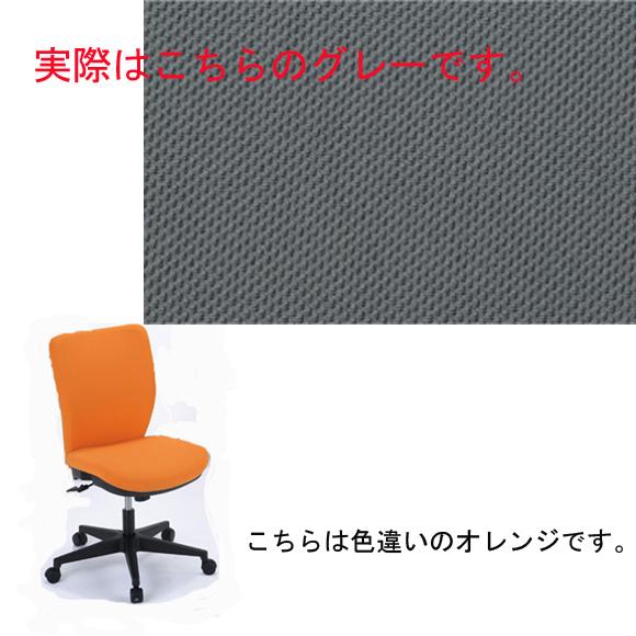 東京23区近郊限定配送 東洋事務器工業 ローバックタイプ オフィスチェア 820JG-GLグレー|オフィス用品 事務用品 チェア 回転椅子事務椅子 オフィス家具 激安チェア ワークチェア PCチェア 椅子 お買い得品