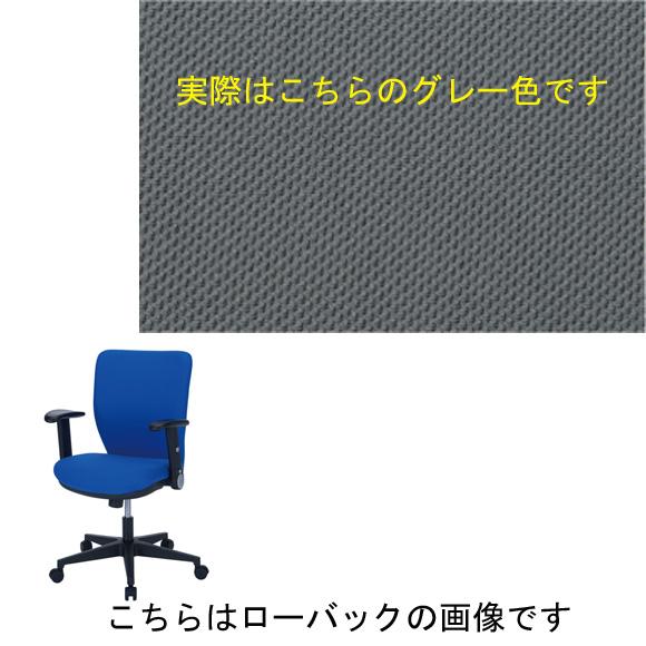 東洋事務器工業 ハイバックタイプ オフィスチェア(アジャスタブル肘付) 850JGA-GLグレー