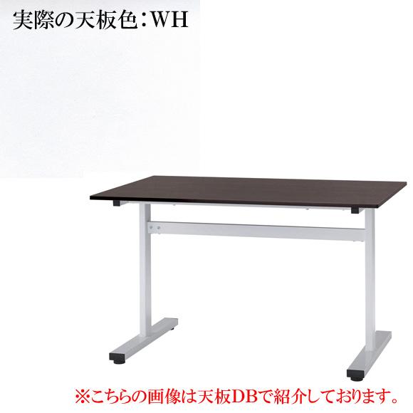 【法人様限定/直送便】 井上金庫販売 会議テーブル FAT-1275 WH 幅1200 奥行750 高さ700mm