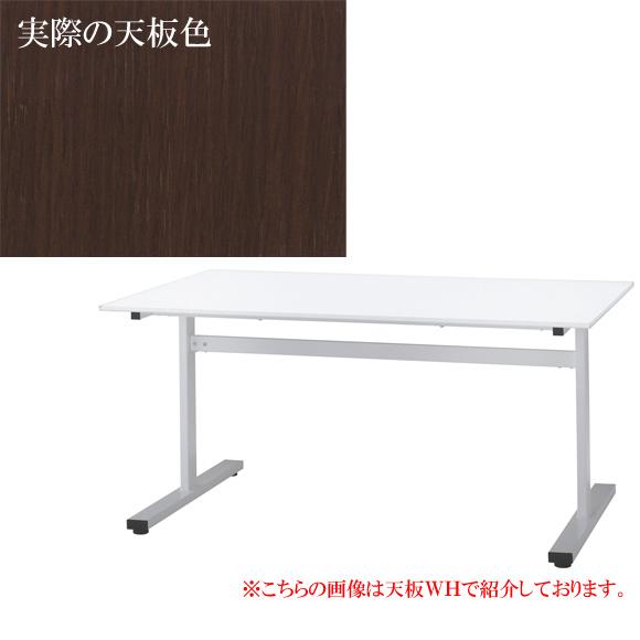 【法人様限定/直送便】 井上金庫販売 会議テーブル FAT-1590 DB 幅1500 奥行900 高さ700mm