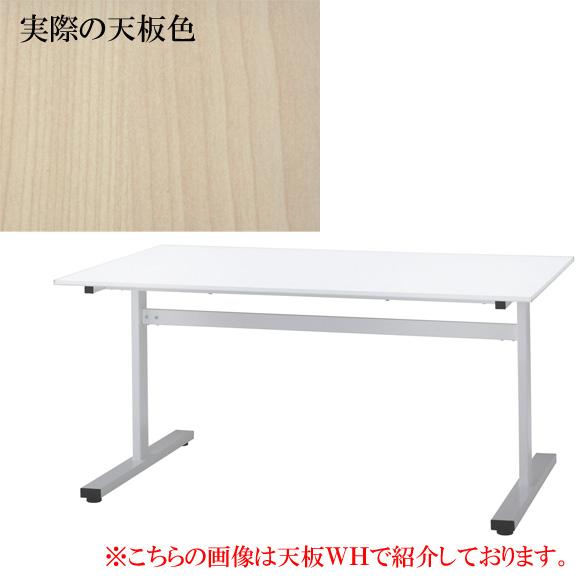 【法人様限定/直送便】 井上金庫販売 会議テーブル FAT-1590 NA 幅1500 奥行900 高さ700mm