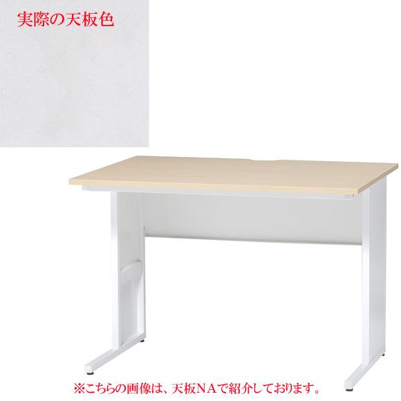 【法人様限定/直送便】 井上金庫販売 LFDシリーズ SOHO デスク LFD-N107 WH 幅1000 奥行700 高さ700mm