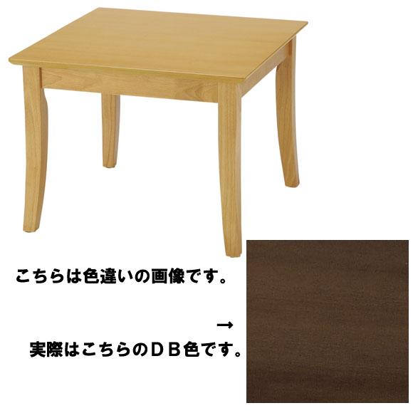 【法人様限定/直送便】 井上金庫販売 IUFT-RWシリーズ センターテーブル IUFT-RW6060DBダークブラウン 幅600奥行600高さ450mm