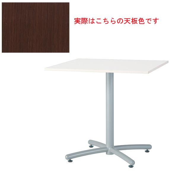 【法人様限定/直送便】 井上金庫販売 ミーティング テーブル UTS-S750K DB 幅750 奥行750 高さ700 mm