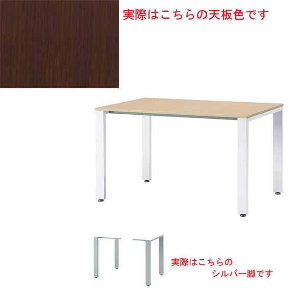 【法人様限定/直送便】 井上金庫販売 ミーティング テーブル UTS-S1275 DB 幅1200 奥行750 高さ700 mm