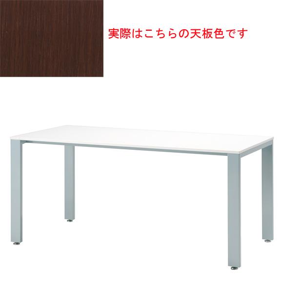 【法人様限定配送/直送便】 井上金庫販売 ミーティング テーブル UTS-S1575 DB 幅1500 奥行750 高さ700 mm