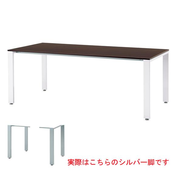【法人様限定/直送便】 井上金庫販売 ミーティング テーブル UTS-S1875 DB 幅1800 奥行750 高さ700 mm