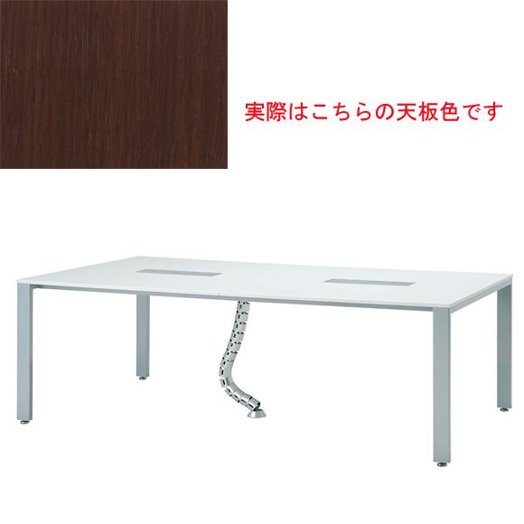 【法人様限定/直送便】 井上金庫販売 ミーティング テーブル UTS-S2112 DB 幅2100 奥行1200 高さ700 mm
